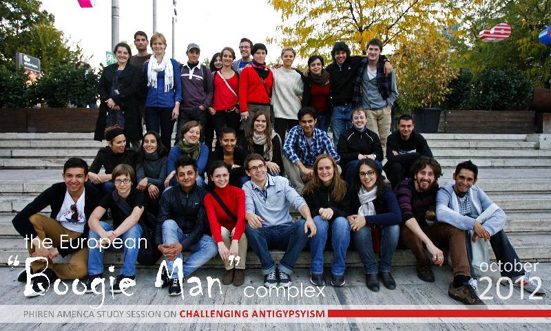 European_Boogie_Man_Complex_Poster23b073
